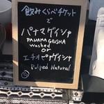 リメナスコーヒー - 両方試してみます✨