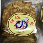岩沢菓子店 - 料理写真: