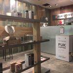 フック コーヒー - 店内