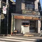 glin coffee - 店前✨
