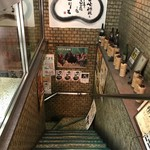 78602758 - お店は地下1階