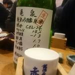 赤鬼 - 亀泉赤鬼限定にごり生¥850