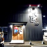 拉麺 えぼし - 入り口