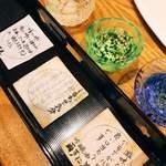 橙や・食彩居酒屋 - ドリンク写真: