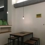 cafe634 - 店内