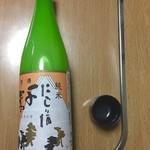 松井酒造 - 富士千歳 にごり酒