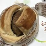 和栗や - ★★★☆ 和栗のパイ