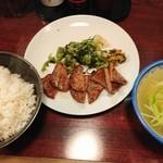 味楽 - 牛たん定食