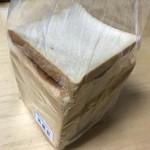 78611005 - 低糖質食パン