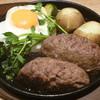 いしがまやハンバーグ - 料理写真:プレミアムハンバーグステーキ (180g)(目玉焼きトッピング)