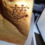 俺のBakery&Cafe - 夢1000円