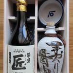 角長 - ドリンク写真:日本遺産認定 記念限定セット 3000円(税込)