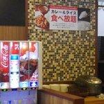 じゅうじゅうカルビ - ご飯・カレー・スープ食べ放題