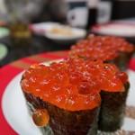金沢まいもん寿司 - いくら