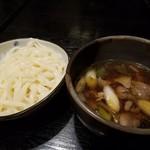 麺処 おおぎ -
