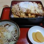 78621615 - かつ丼「上」950円