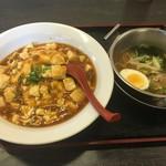 小楽亭 - マーボー天飯セット