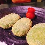 うふふBis - えんどう豆のコロッケ