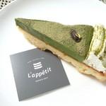 Lappetit - 【2017.12】抹茶の生チョコタルト(500円+税)