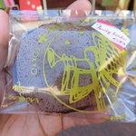 ベンデル洋菓子店 - 料理写真:ファミリーボンボン