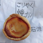 石渡屋 - 料理写真:ごりやく焼きプリン