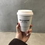 ノー コーヒー -