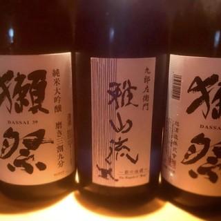【お酒】焼酎・日本酒・梅酒合わせて100種以上