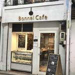 ボンヌ カフェ - お店の外観