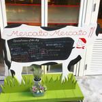 MERCATO MERCATO!! -
