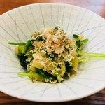 寿司 しながわ 葵 - 壬生菜のお浸し。