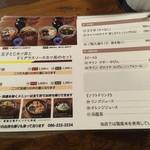 味司 野村 - メニュー