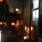 味司 野村 - 外観