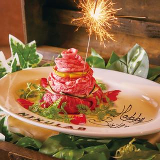 【誕生日に◎肉ケーキプレート】オシャレ焼肉でお祝い♪
