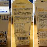 78646628 - 牛乳紙パック:1,000CC(270円税込)