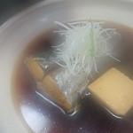 旬のさかな総 - 煮魚③