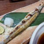 旬のさかな総 - 焼魚②