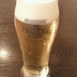 シーメンハン - ランチ:グラスビール