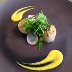 Le Salon de Legumes - ほたて サフラン香る野菜のソース