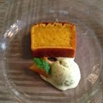 Le Salon de Legumes - かぼちゃのパウンドケーキ等