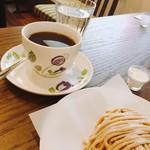 マーブル カフェ -