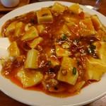 中華料理 鉄人 - 麻婆丼