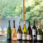 アコルドゥ - コース料理の構成にぴたりと合う「ワインコース」をご用意