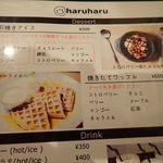 Koreankitchen&select shop haruharu -