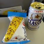 ハートランドフェリー - ドリンク写真:クラシック250円 サッポロおかき焼とうきび154円