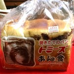 78659054 - あん食パン650円