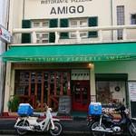 アミーゴ - 外観