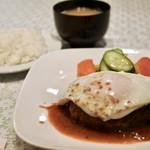 レストラン ヨコオ - ハンバーグランチ1080円