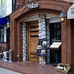 レストラン ヨコオ -