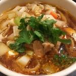 屏南 - 岐山臊子麺