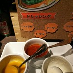 CAVALIER Bistro&Bakery -